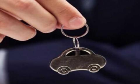 Crédito de libre inversión con pignoración de vehículo